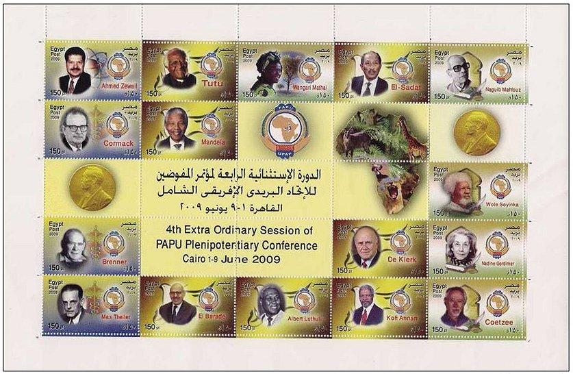 (原创)南非诺贝尔文学奖获得者纳丁·戈迪默纪念邮票 - 六一儿童 - 译海拾蚌