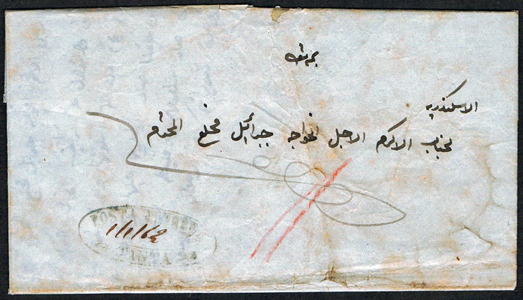 434291140 9, Entire letter in Arabic dated 1.1.62 in Tanta type III Posta Europea  (faint but all there), with red crayon 1 (piastre?) that probably indicates  paid to ...