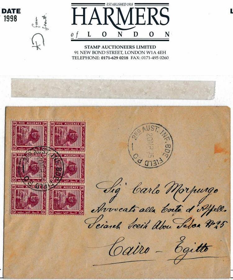 Mi Extremely Rare Egypt 10 Piastres Sultan Fouad I 1920 Top Grade